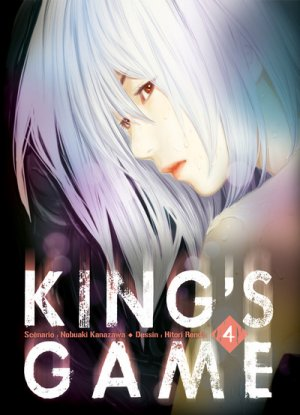 King's Game T.4