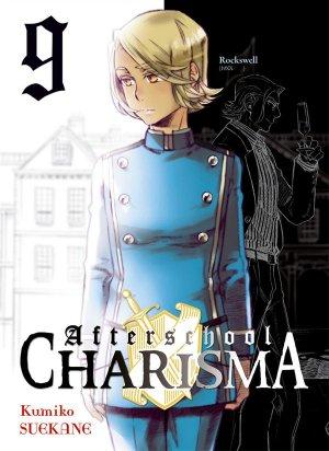Afterschool Charisma 9
