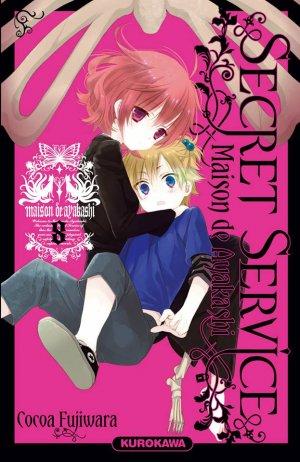 Secret Service - Maison de Ayakashi T.8