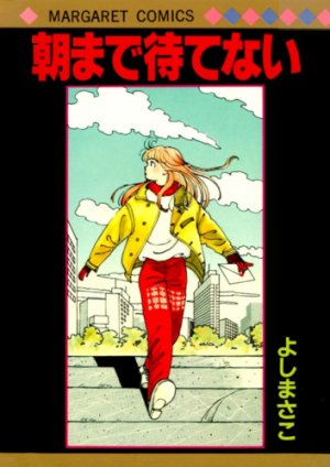 couverture, jaquette Du haut de mon monde   (Shueisha)