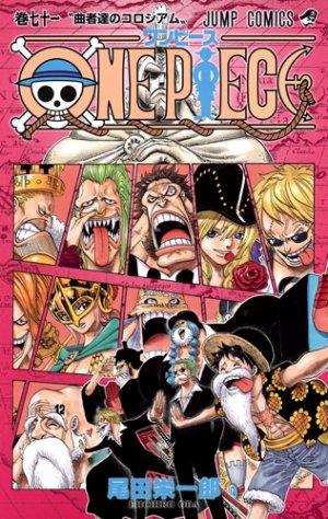 One Piece # 71