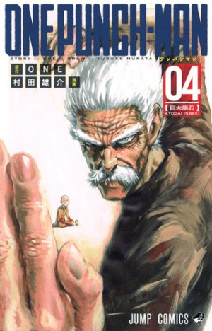 One Punch Man # 4