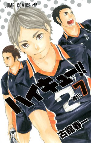 Haikyû !! Les as du volley # 7