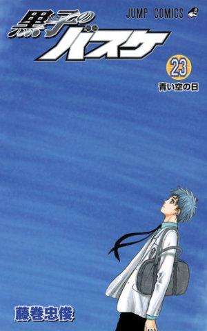 couverture, jaquette Kuroko's Basket 23  (Shueisha) Manga