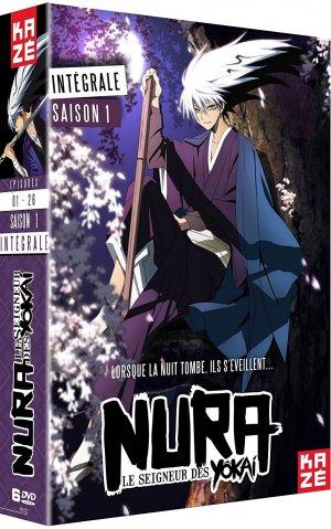 Nura, le Seigneur des Yokai édition Intégrale DVD