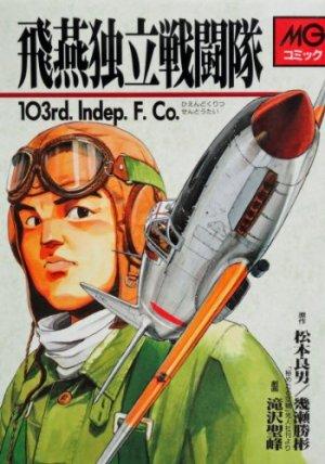 103e escadrille de chasse édition Simple