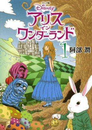 Alice au pays des merveilles édition Simple