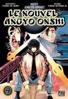couverture, jaquette Le Nouvel Angyo Onshi 9  (Pika)