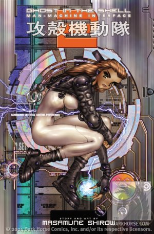 couverture, jaquette Ghost in the Shell 2 2nd Edition TPB (Dark horse US)
