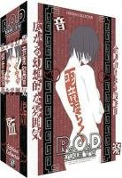 R.O.D (Read Or Die) édition COLLECTOR - VO/VF