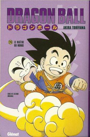 Dragon Ball édition Kiosque 4