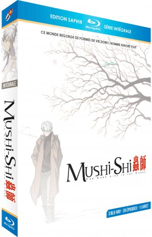 Mushishi édition Blu-ray Saphir