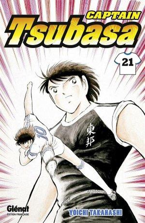 couverture, jaquette Captain Tsubasa 21 Réédition Française (Glénat Manga)