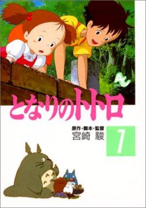 Mon voisin Totoro édition Simple