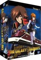 The Galaxy Railways - Saison 1 édition SIMPLE  -  VOSTF