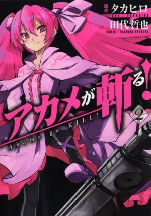 Red Eyes Sword - Akame ga Kill ! # 2