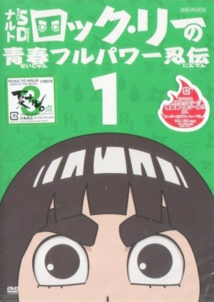 Naruto SD – Rock Lee les péripéties d'un ninja en herbe édition Simple