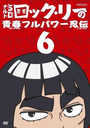 couverture, jaquette Naruto SD – Rock Lee les péripéties d'un ninja en herbe 6  (Editeur JP inconnu (Manga))