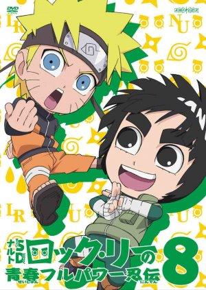 couverture, jaquette Naruto SD – Rock Lee les péripéties d'un ninja en herbe 8  (Editeur JP inconnu (Manga))