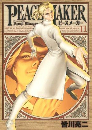 couverture, jaquette PeaceMaker 11  (Shueisha)