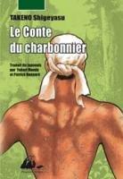 couverture, jaquette Le Conte du Charbonnier   (Philippe Picquier)