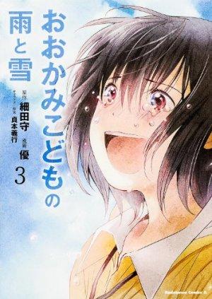 couverture, jaquette Les enfants loups - Ame & Yuki 3  (Kadokawa)