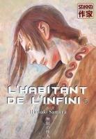 L'Habitant de l'Infini