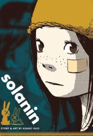 Solanin édition Intégrale