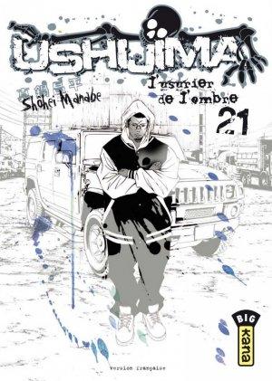 Ushijima # 21