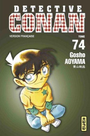 Detective Conan #74