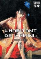 L'Habitant de l'Infini T.8