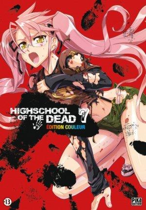 Highschool of the Dead #7