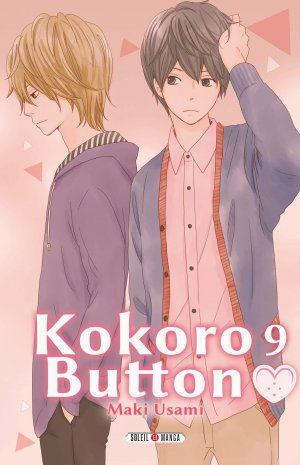 Kokoro Button T.9