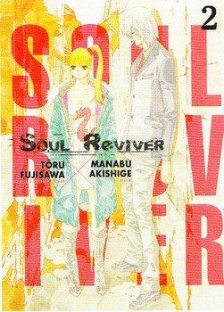Soul Reviver T.2