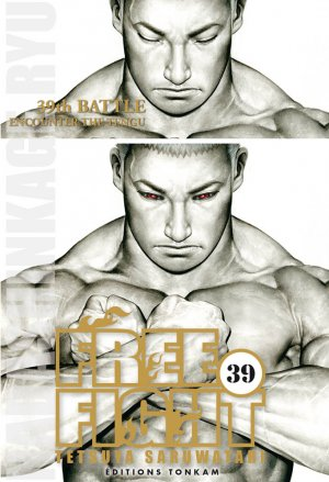couverture, jaquette Free Fight - New Tough 39  (Tonkam)