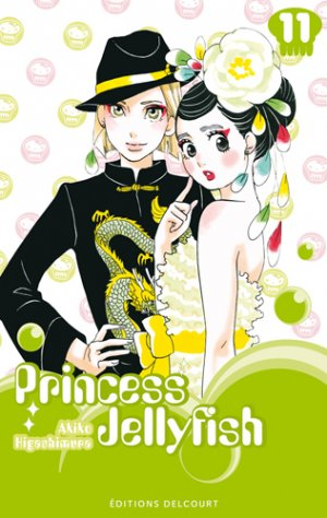 Princess Jellyfish # 11