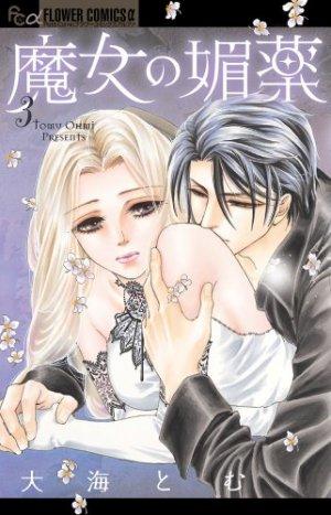 couverture, jaquette Aphrodisiac 3  (Shogakukan) Manga