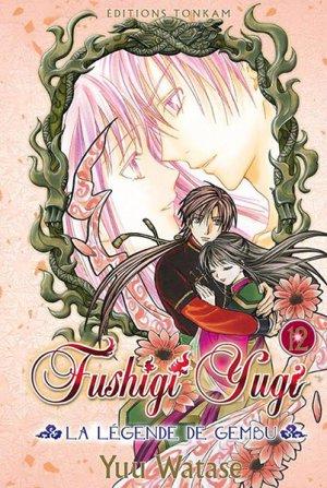 Fushigi Yûgi - La Légende de Gembu #12