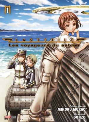 Last Exile - Les voyageurs du sablier T.1