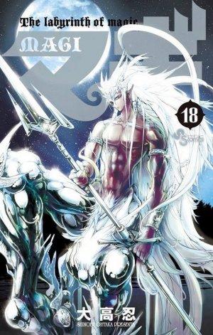 Magi - The Labyrinth of Magic # 18
