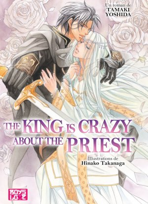 couverture, jaquette The King is crazy about the Priest 2  (IDP)