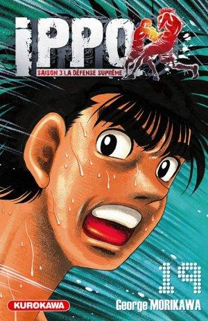 couverture, jaquette Ippo 19 Saison 3 : La Défense Suprême (Kurokawa) Manga