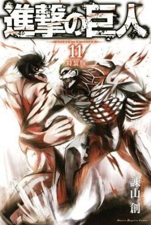 L'Attaque des Titans # 11