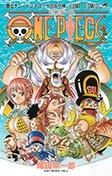 One Piece # 72