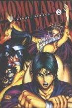 Momotaroh vs Rei Majima Manga