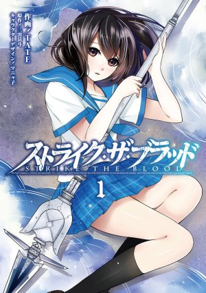 Strike The Blood édition Simple