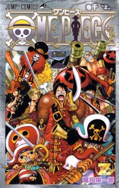couverture, jaquette One Piece - tome 1000   (Shueisha) Livret