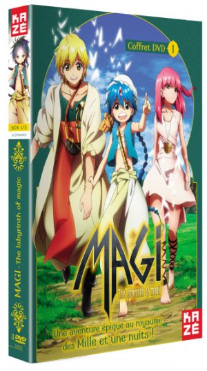 Magi - The Labyrinth of Magic édition Coffrets DVD