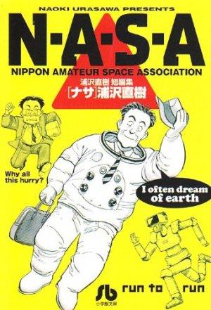 NASA édition Réédition