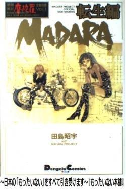 Madara édition Hors-série